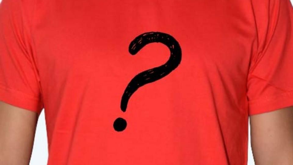 """Concurso """"Diseño de camiseta"""""""